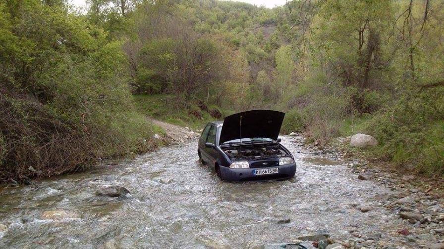 Лек автомобил форд заседна днес в река между две махали на с. Цървище, община Кочериново. Тъй като единственият път между махалите минава през реката, водачът, съпругата му и бабата тръгнали да си купуват хляб, но автомобилът заседнал по средата