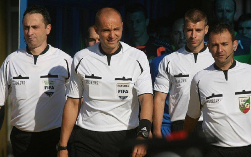 БФС вади Станислав Тодоров от листата на ФИФА