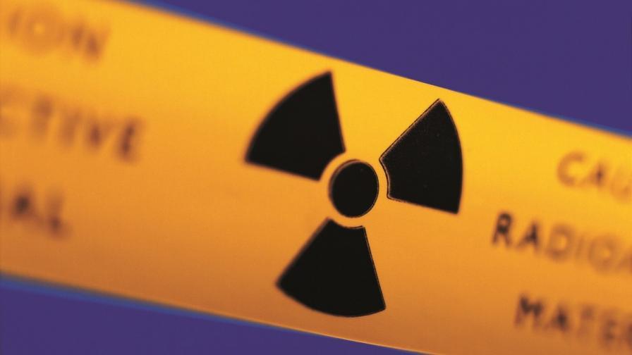 Откриха радиоактивни отпадъци край Плевен