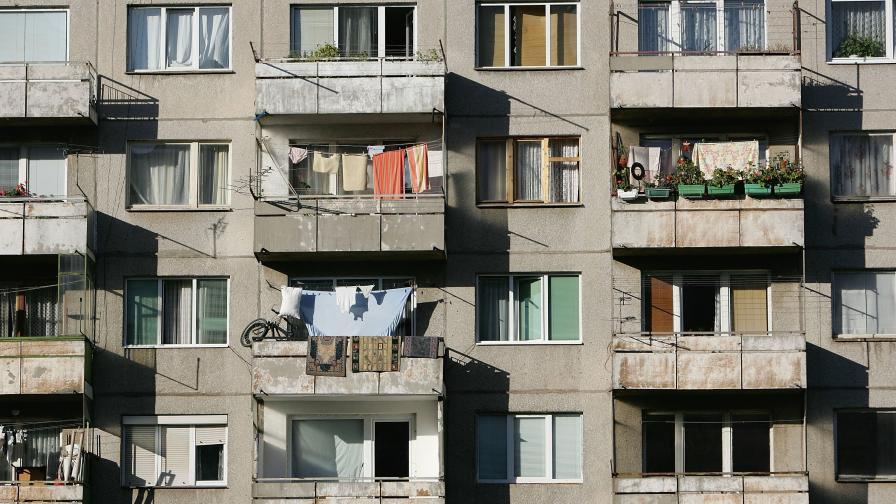Българите – най-недоволните в ЕС от жилищните си условия