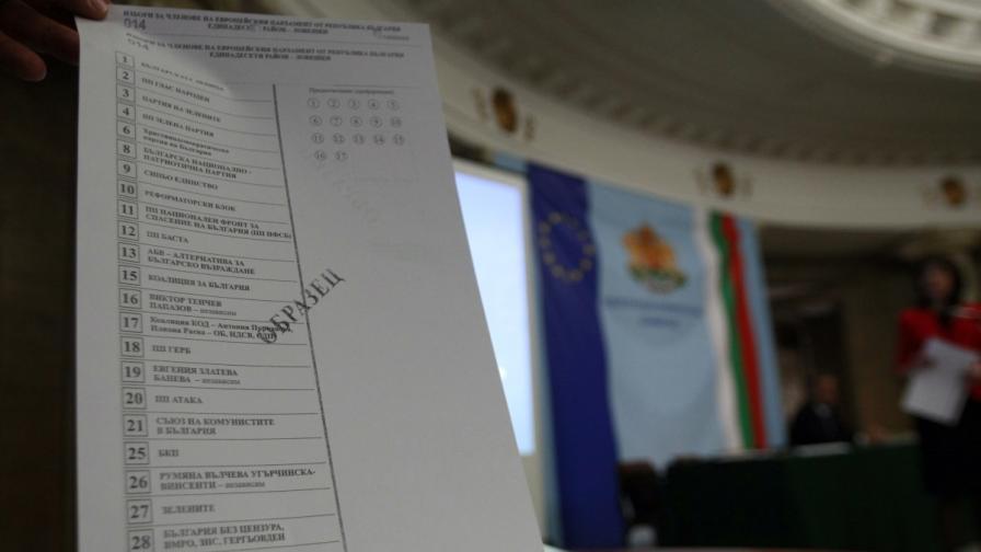 """""""Сова Харис"""" за евровота: 31-35% за БСП, за ГЕРБ – 28-32%"""