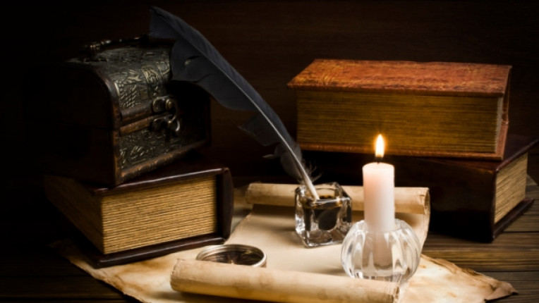 писменост перо пергамент азбука