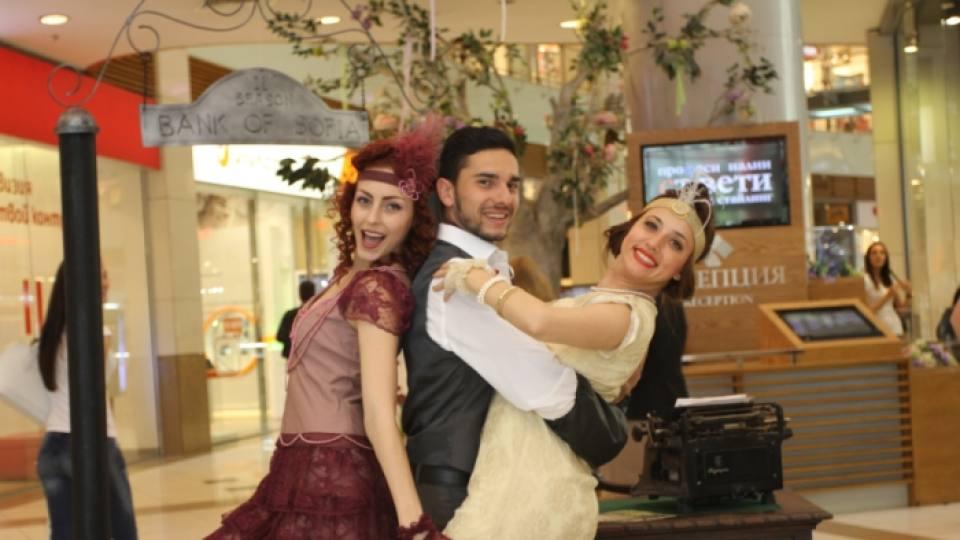Втори сезон на Bank of Sofia