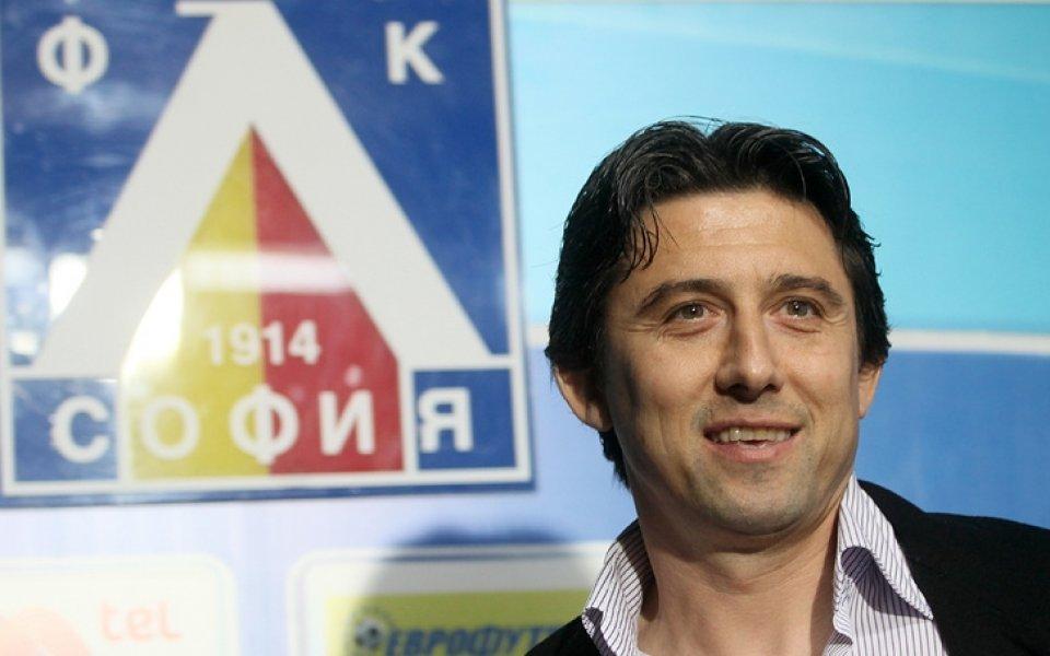"Боримиров и Баждеков откриват националното турне ""Левски е твой"""