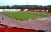 Обявиха датата за търга на емблемата и дружеството на ЦСКА
