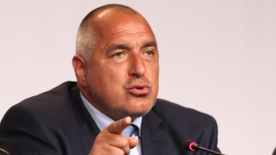 Борисов: Кабинетът да подаде оставка заради Южен поток!