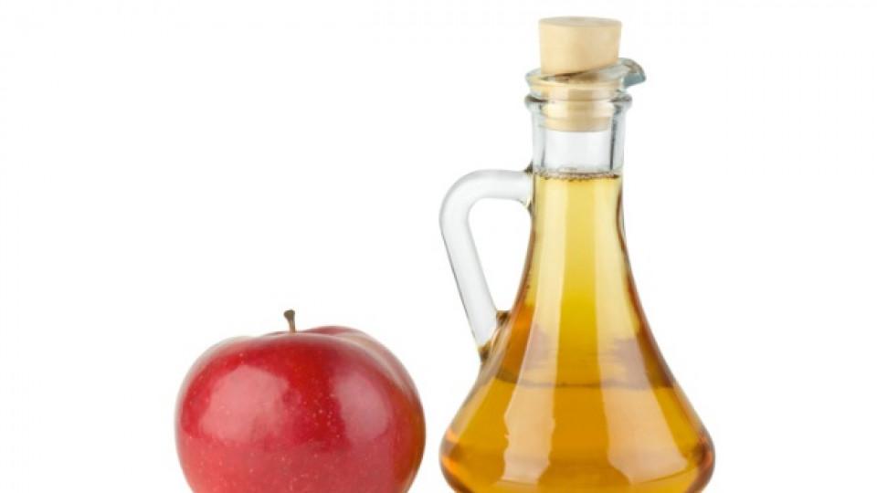 Ябълковият оцет има редица полезни свойства