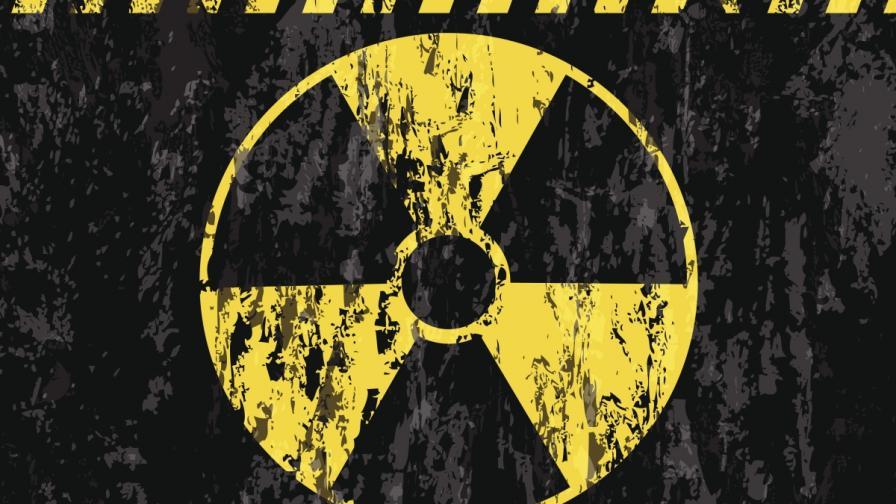 Швейцария: Радиоактивни отпадъци на старо бунище