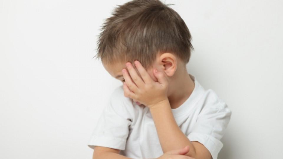 Какво причинява аутизъм