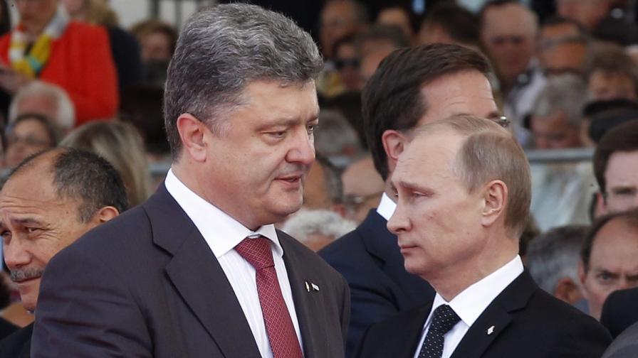 Порошенко: Диалогът с Русия започна
