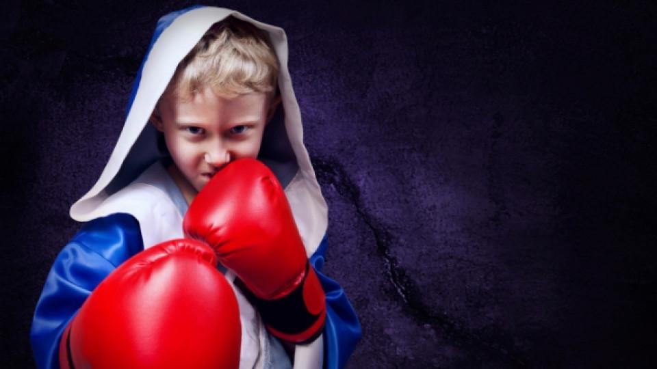 "Агресивните деца ""издават"" слабохарактерни родители"