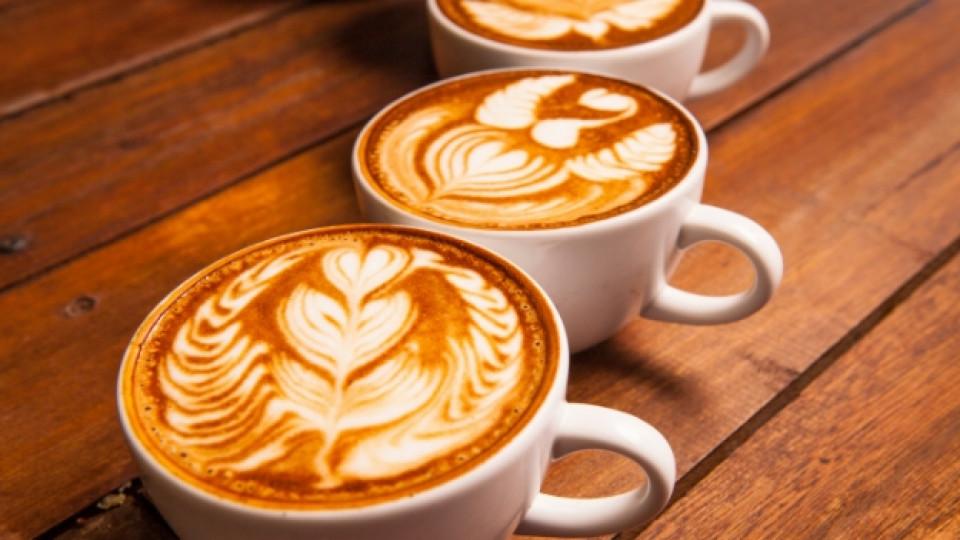 В какво се крие тайната на ароматното кафе?