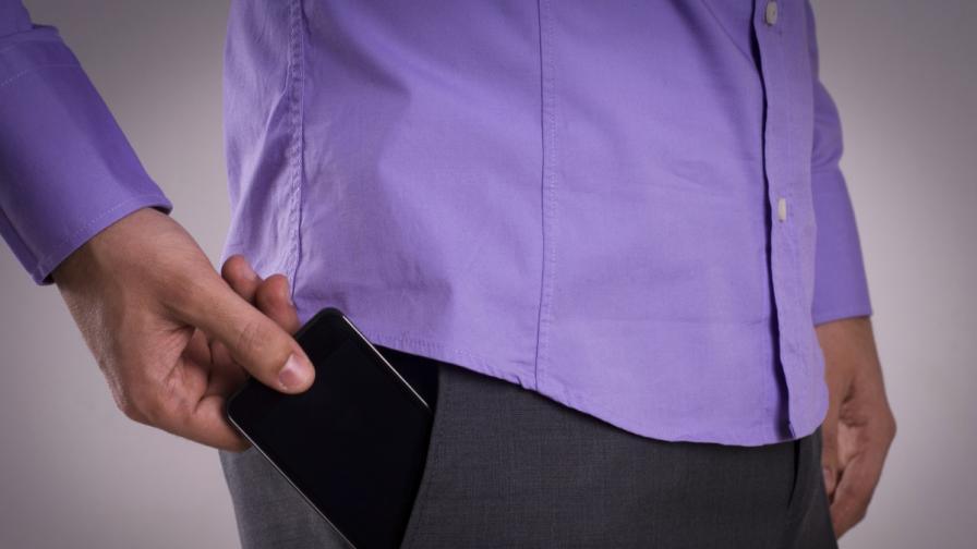 Учени: Мъже, без телефони в джоба на панталона!