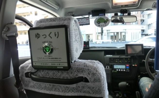 Японски чудатости: Таксита костенурки