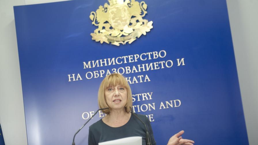 Анелия Кисарова