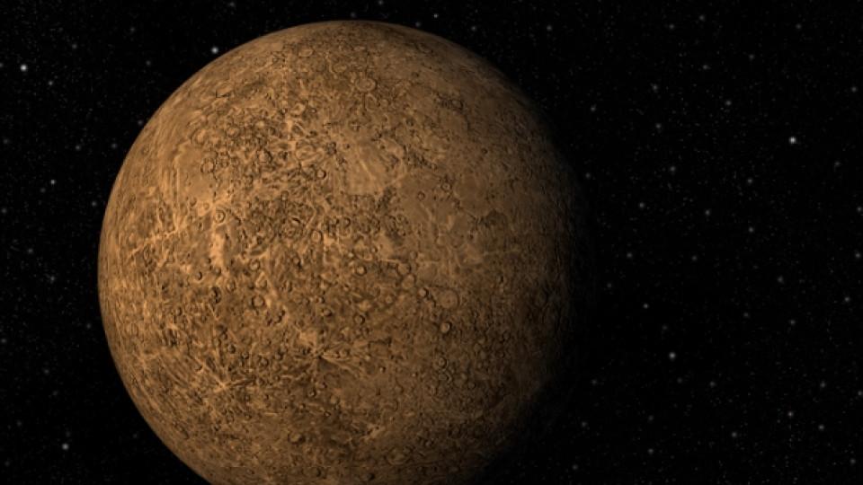 Гласът на Меркурий и гърлената чакра