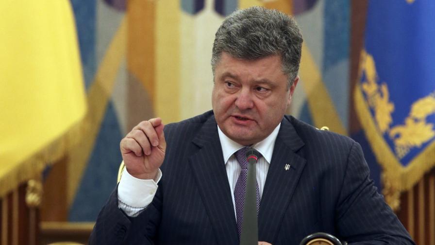 Порошенко: Украйна е готова за сценарий на тотална война