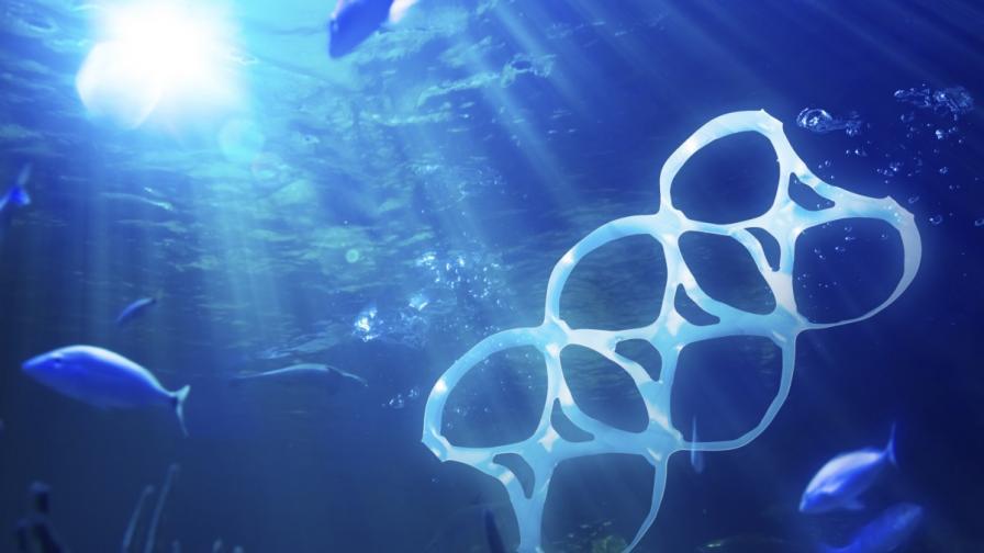 Пластмасови отпадъци застрашават живота в океана