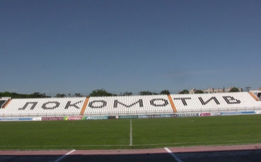 Нов тласък към започване на строежа на стадион