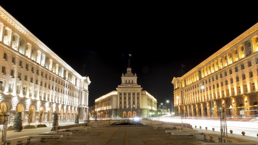 България 32-ра в света по принос към човечеството
