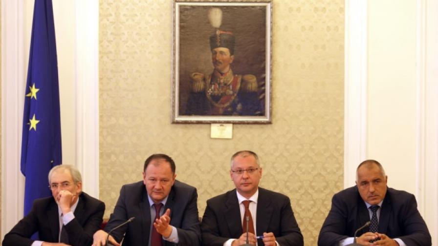 След преговори: Предсрочните избори на 5 октомври