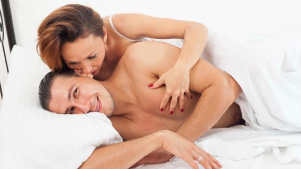 Не отслабваме от секс