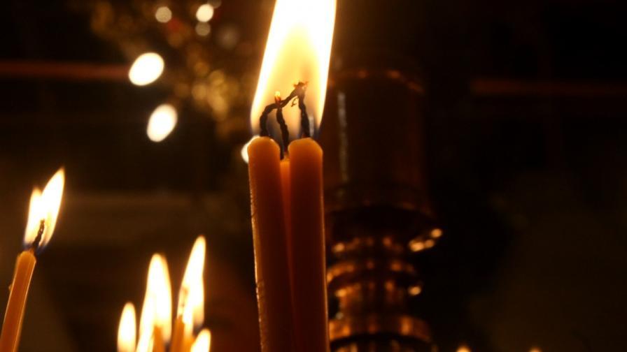 Близките на загиналите в Горни Лом искат възмездие
