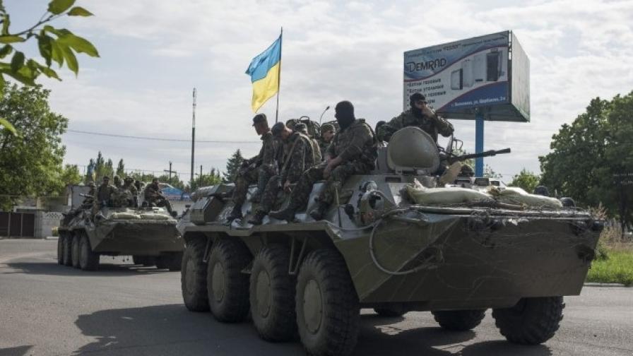 Украинската армия започна настъпление 30 км западно от Донецк