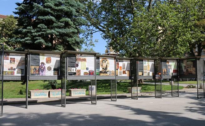 Пътуваща изложба, посветена на княз Борис-Михаил