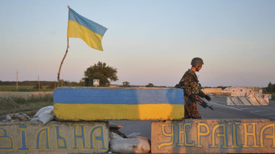 Украйна: Примирието със сепаратистите изтече