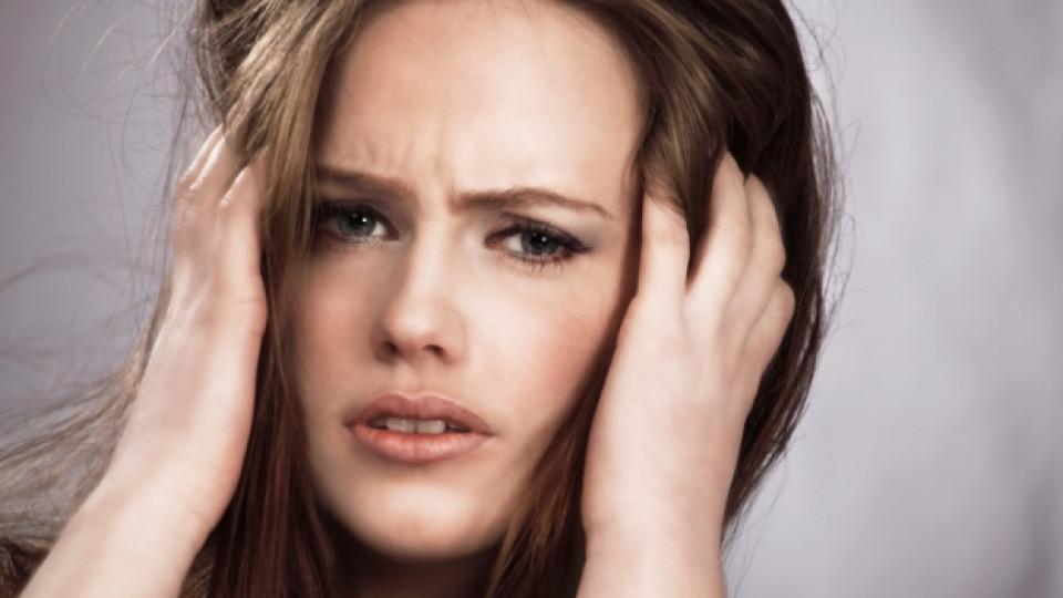 Думите, които трябва да чуят самотните и нещастните