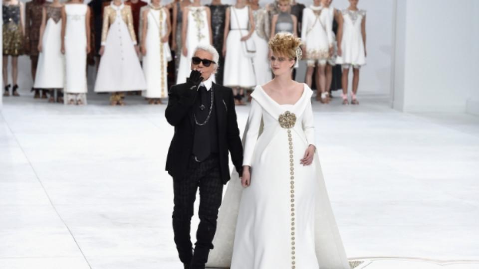 Бременната булка на Chanel