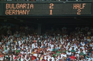 България - Германия, преди 20 години
