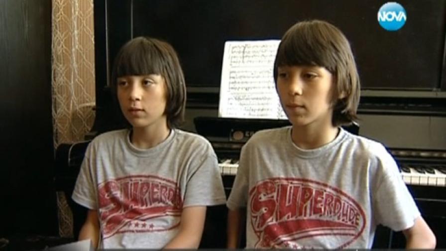 10-годишни близнаци виртуози покоряват музикалната сцена