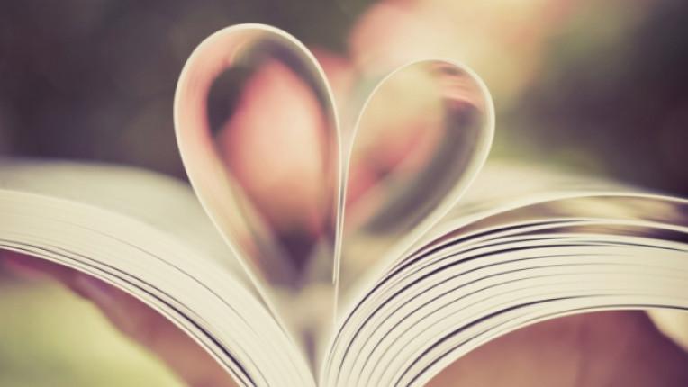 книга любов сърце