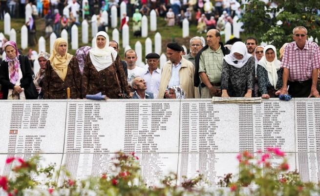 Съд: Холандия е отговорна за убийства в Сребреница
