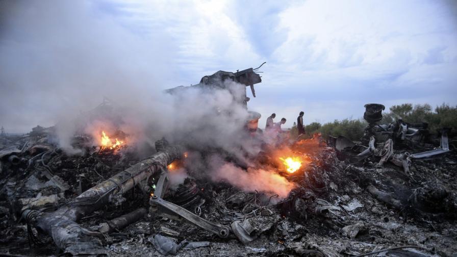 Холандия заяви, че Русия е отговорна за MH17, ще търси компенсации