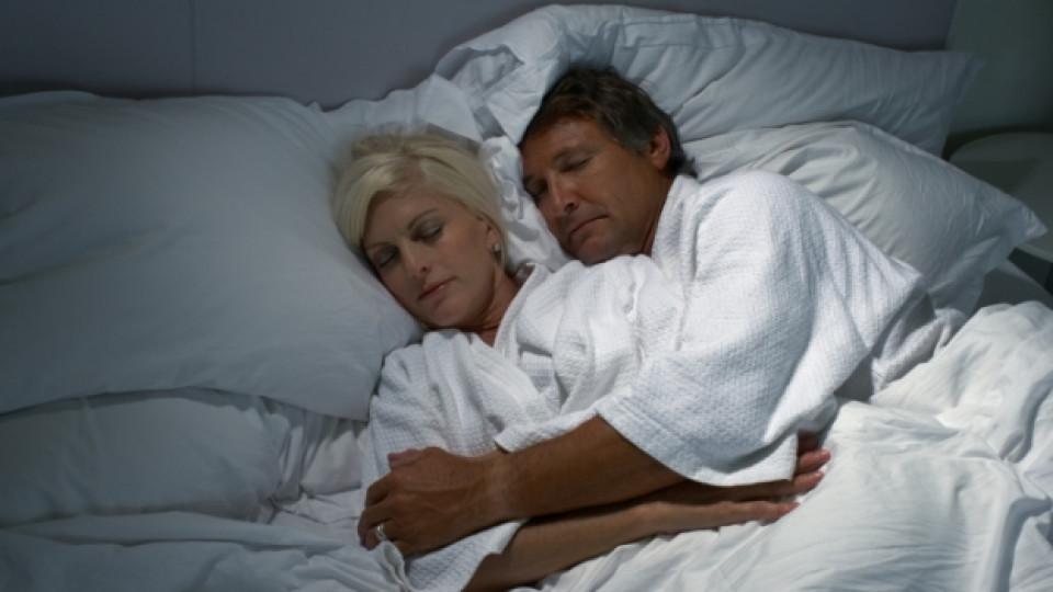 Повече сън заедно за по-щастлив брак