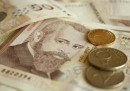 """КФН: Средствата във фондовете не са """"изчезнали"""""""