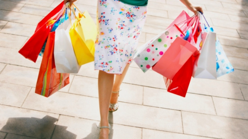 Втори шанс за изгоден шопинг!