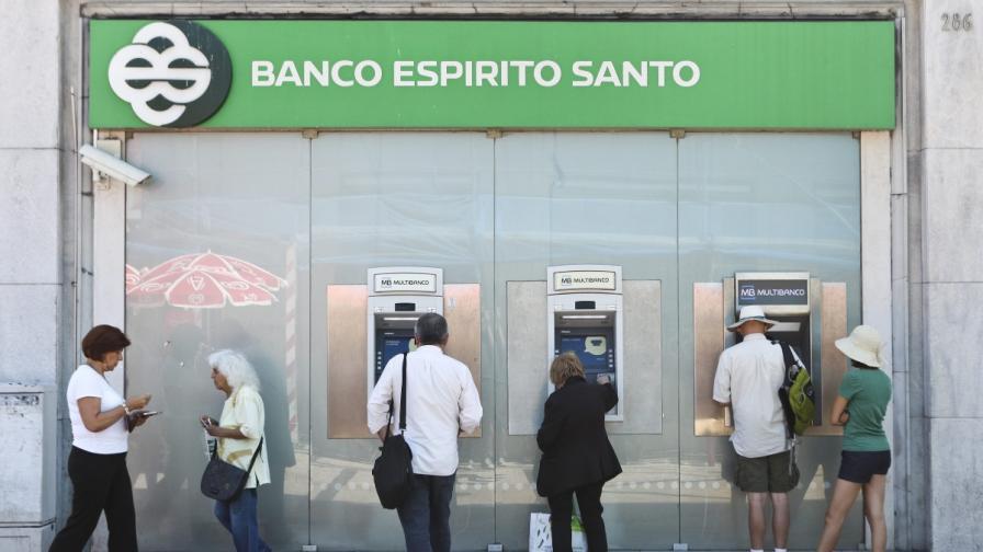 Бившият шеф на португалската БЕС с обвинения за пране на пари