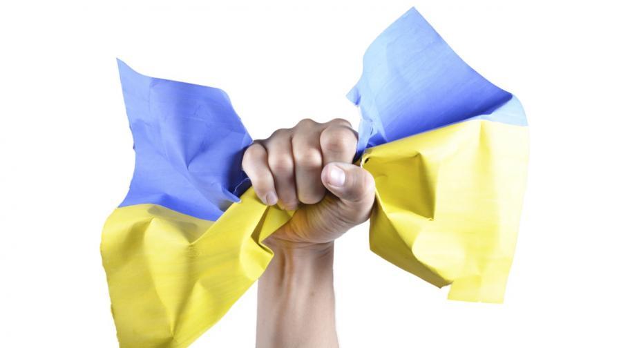 Киев: Дискриминират деца в летен лагер в България