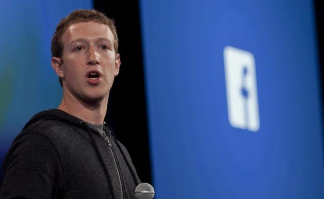 "Без съобщения в основното приложение на ""Фейсбук"""