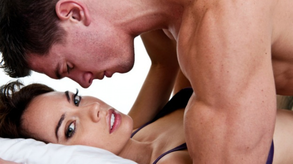 Колко точно шумни сте в леглото?