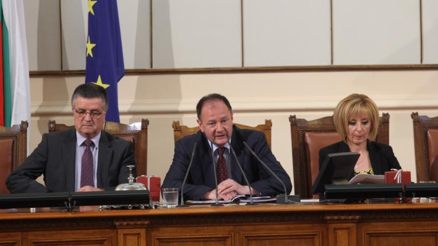 Алиосман Имамов, Михаил Миков и Мая Манолова
