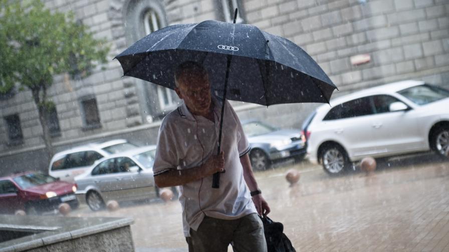 Жълт код в 8 области за обилни валежи