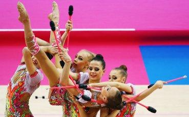 Без Русия на Европейското по художествена гимнастика