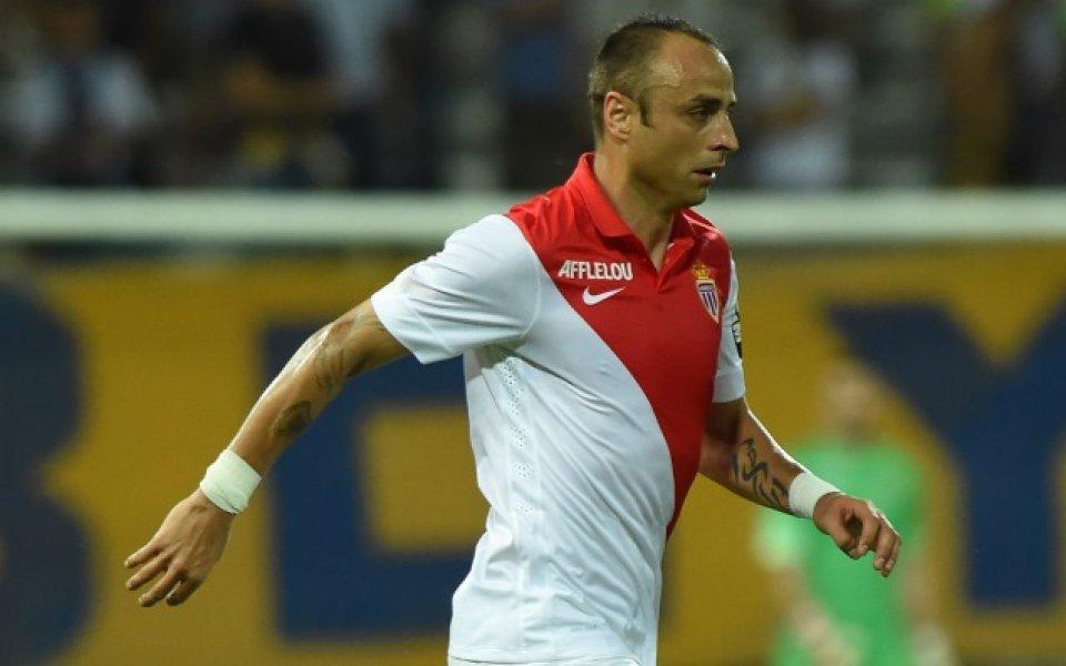 Дори и силната игра на Бербо не спаси Монако от фалстарт