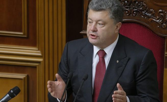 Порошенко разпуска парламента в Украйна