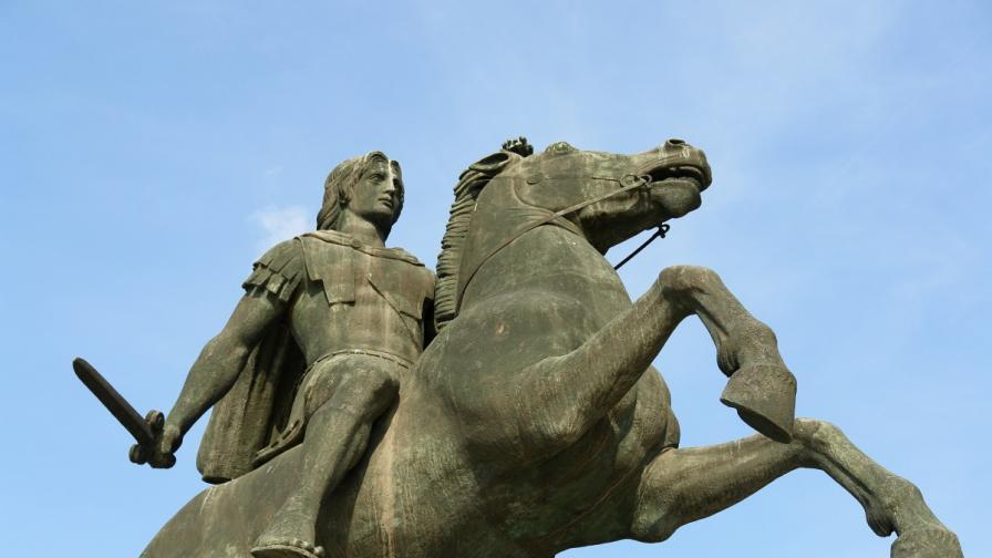 Ще разкрият ли археолозите тайната на Александър Велики